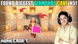 I FOUND BIGGEST DIAMONDS CAVE | MINECRAFT SURVIVAL GAMEPLAY#51 | HS GAMING