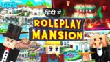 Roleplay Mansion Map: 6 Type of Life – Minecraft Bedrock   in Hindi   BlackClue Gaming