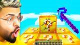 ALL BLOCKS = LUCKY BLOCKS in Skyblock! (Minecraft)