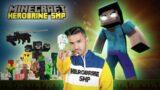 WELCOME TO HEROBRINE SMP | MINECRAFT